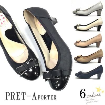 PRET-A プレタポルテ SW9576 パンプス