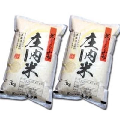酒田の若手就労者が頑張っているお米 特別栽培米コシヒカリ 精米6kg(3kg×2袋)令和元年産