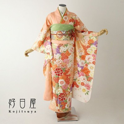 振袖 レンタル フルセット 正絹 着物 結婚式 成人式 身長152-167cm オレンジ or-008