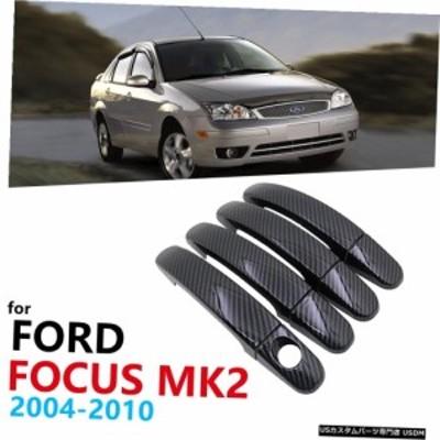輸入カーパーツ グロスブラックカーボンファイバードアハンドルカバーFord Focus MK2 MK2.5 2004 2005 2