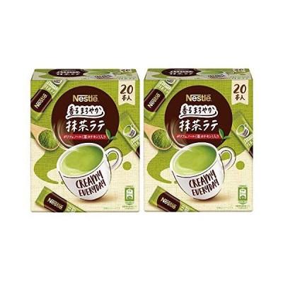 【まとめ買い】ネスレ 香るまろやか 抹茶ラテ 20P×2箱