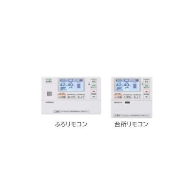 エコキュート 関連部材 日立 BER-S1FA インターホンリモコン [(^^)]