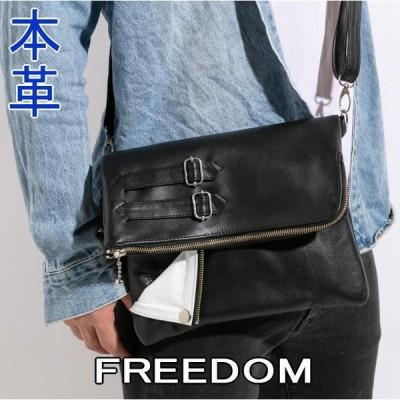 Freedom クラッチショルダーバッグ ボディーバッグ 本革 メンズ レザー ウエストバッグ sb1