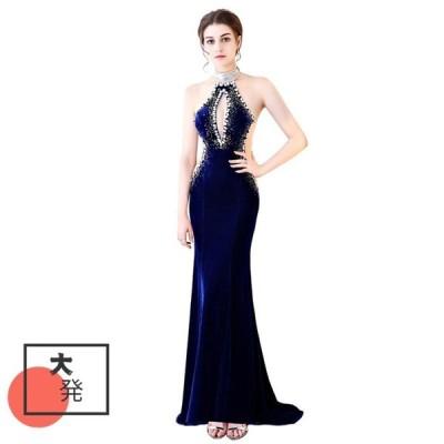 パーティードレス セクシー ワンピース タイトドレス ワンピ シルエット 大人 衣装 大きいサイズ キャバドレス