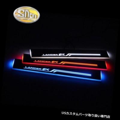 US LEDステップライト  三菱ランサーのためのLED車のスカッフプレートトリムペダルLEDドア敷居経路ライト  LED Car Scuff Pla