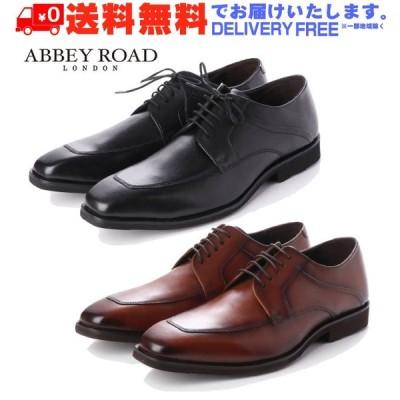 アビーロード Uチップ ビジネスシューズ AB7519 マドラス 革靴 (nesh) (新品) (送料無料)