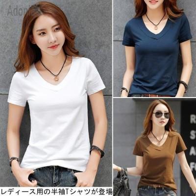 レディース 半袖Tシャツ Vネック 女性用 夏物 Tシャツ 着やせ カットソー 半袖 無地 薄手 トップス 通勤 着まわし シンプル