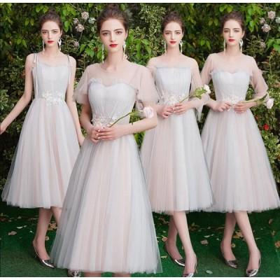 パーティードレス ブライズメイド 結婚式 大きいサイズ 袖あり ミモレドレス ウエディングドレス 発表会 忘年会 披露宴 20代 30代 40代 フォーマル 大人 上品