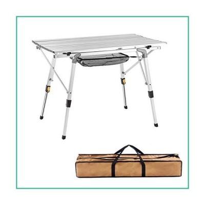送料無料!キャンプ場 キャンピングテーブル 調節可能な脚付き ロールアップテーブルトップ メッシュ