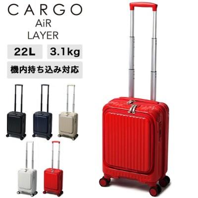 CARGO(カーゴ) AiR LAYER(エアレイヤー) スーツケース 22L 3.1kg 1〜2泊 4輪 TSAロック 機内持ち込み フロントオープン CAT235LY 送料無料