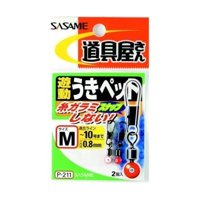 ささめ針(SASAME) 遊動うきペット P-211 M ネコポス対象商品
