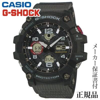 卒業 入学 CASIO カシオ G-SHOCK MASTER OF G MUDMASTER 男性用 ソーラー アナデジ 腕時計 正規品 1年保証書付 Gwg-100-1A8JF プレゼント ギフト 人気