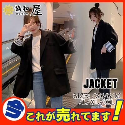 テーラードジャケット ジャケット レディース 長袖 ブレザー オーバーサイズ 体型カバー 秋服 春服 通勤 無地 ストライプ フォーマル ゆったり