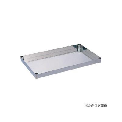 (個別送料1000円)(直送品)サカエ SAKAE ステンレスニューパールワゴン オプション 棚板 PB4-1SU