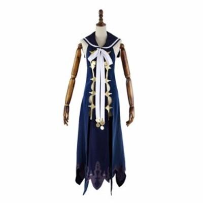 SINoALICE シノアリス 人魚姫  コスプレ衣装 COS 高品質 新品 Cosplay アニメ コスチューム
