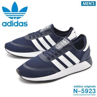 アディダス スニーカー 靴 メンズ N-5923 B37959 シューズ スポーツブランド 人気 ADIDAS