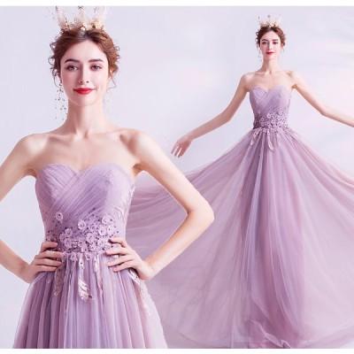カラードレス 二次会 パーティードレス ロングドレス 花嫁 ウェディングドレス 結婚式 演奏会 ウエディングドレス イブニングドレス ドレス 大きいサイズ