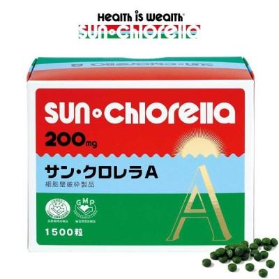 サンクロレラ A1500 粒 クロレラ chlorella サプリ サプリメント 健康 食品 送料無料 クロロフィル