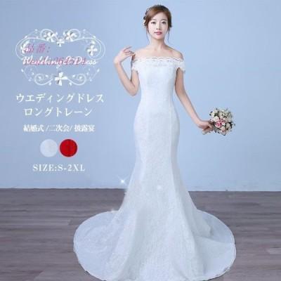 ウェディングドレス 二次会ドレス 結婚式 プリンセスラインドレス 姫系 パーティードレス 花嫁 ドレス披露宴 ドレス 結婚式ドレス ブライダル ロングドレス