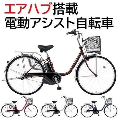 エアハブ搭載 電動自転車 電動アシスト自転車