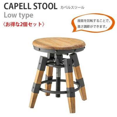 椅子 いす 【 スツール 2個セット 】 椅子 いす チェア スツール 台 木製 インテリア デザイン おしゃれ 家具