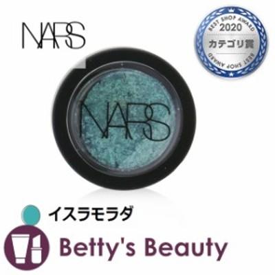 ナーズ / NARS パワークローム ルースアイピグメント イスラモラダ 1.5gパウダーアイシャドウ NARS【S】