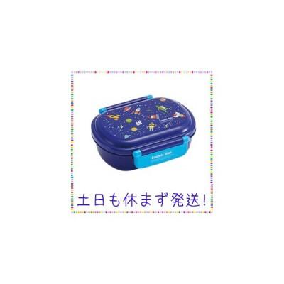 スケーター 子供用 弁当箱 ランチボックス コスミックスター 360ml QAF2BA