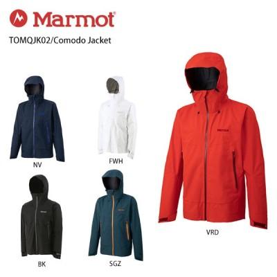 Marmot〔マーモット ジャケット レインウェア 〕<2021>TOMQJK02/Comodo Jacket コモドジャケット