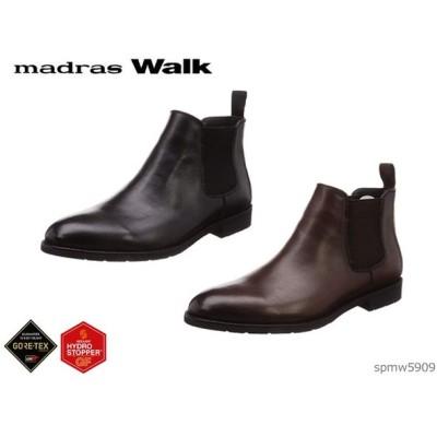 マドラスウォーク madras Walk ビジネスシューズ ブーツ サイドゴア 防水 ゴアテックス 幅広 日本製 4E EEEE SPMW5909