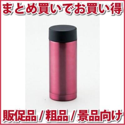 記念品/ギフト向けセルトナ・真空ステンレスボトル(ピンク)  開店記念/周年記念に!