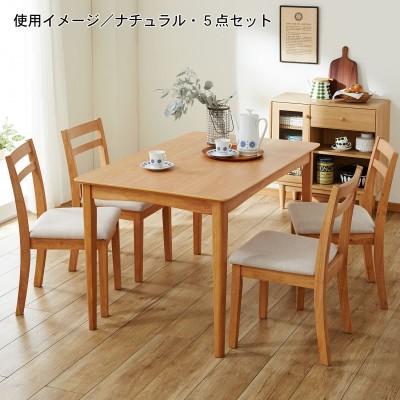ダイニングテーブルセット<2人用/4人用>