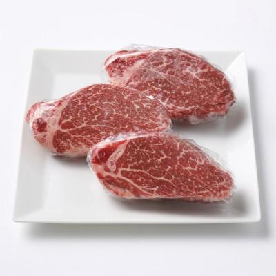 肉の堀川亭 R  北海道産 四季彩牛ヒレステーキ(3枚)