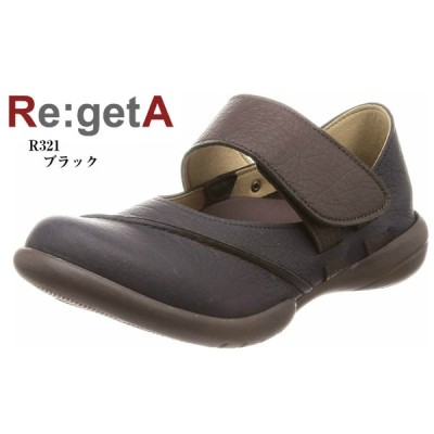 (リゲッタ)Re:getA レディス ベルクロマジックカジュアルコンフォートシューズ R321 アッパーには、柔らかく足馴染みが良い通気性に優れた合成皮革