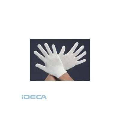 KU23067 インナー手袋(20枚入)【キャンセル不可】ポイント10倍