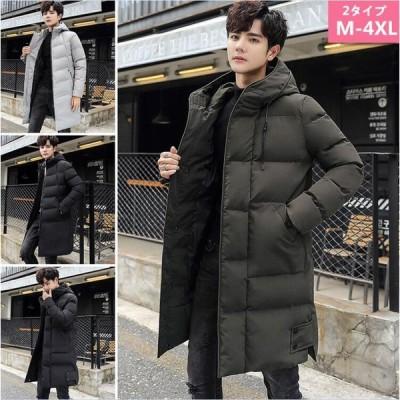 大きいサイズ 秋冬中綿入りジャケット ミディアム丈中綿コート メンズ中綿ジャケットフード付き中綿ジャケット あたたかい無地ロック丈保温コート防風 防寒着