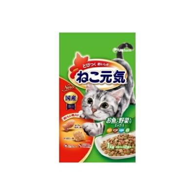 ねこ元気お魚と野菜ミックスまぐろかつお白身魚野菜入り【1kg】(ユニチャーム)
