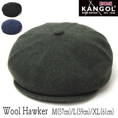 帽子 KANGOL(カンゴール) ウール8枚はぎハンチング WOOL HAWKER 大きいサイズの帽子アリ