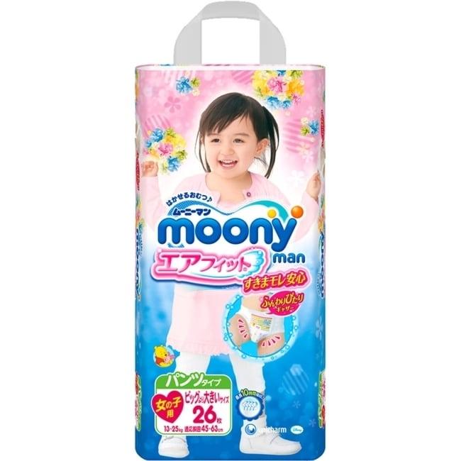 滿意寶寶 日本頂級超薄紙褲型尿褲女用XXL 26片 3包