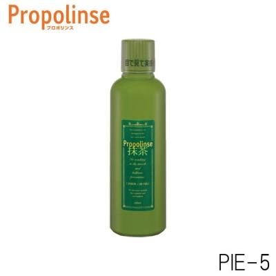 ピエラス プロポリンス 抹茶 propolinse マウスウォッシュ 洗口液 600ml 24710