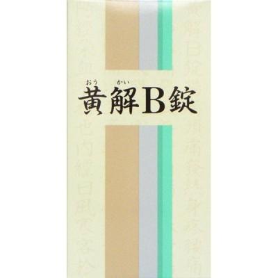 (7)【第2類医薬品】一元製薬 錠剤 黄解B錠 350錠(おうかいBじょう ・ オウカイBジョウ)