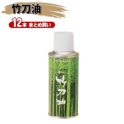ヒロヤ 剣道 竹刀油 220ml 12本まとめ買い 艶出し メンテナンス用品 メンテ M-OT1