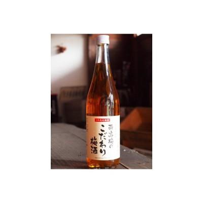 南高梅のこだわり梅酒 14度 720ml 全日空ANA国際線搭載 日田おおやま夢工房・ひびきの郷