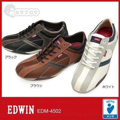 メンズ スニーカー EDWIN エドウィン EDM-4502 送料無料