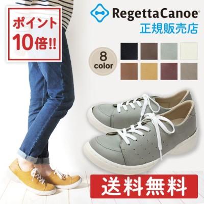 リゲッタカヌー CJSR7200 スニーカー RegettaCanoe 送料無料