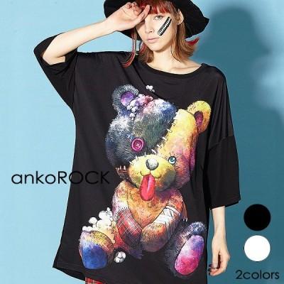 ankoROCK アンコロック ビッグ Tシャツ メンズ カットソー レディース ユニセックス 半袖 ビッグシルエット 白 ホワイト テディベア クマ