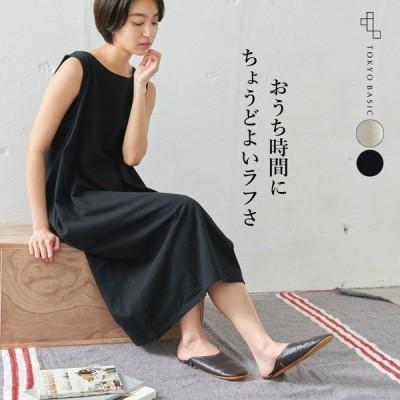 ルームウェア ワンピース 綿100 コットン100% ミラノリブ バルーンワンピース 日本製