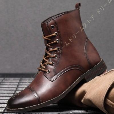 メンズ 靴 マーティンブーツ 厚底 ハイカットブーツ 防水 滑り止め アウトドア 男性用 ブーツ ハイカット 編み上げブーツ 革靴 紳士靴 男性用 ブーツ ワーク