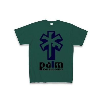 ヤシの木デザイン(青) Tシャツ(ディープグリーン)