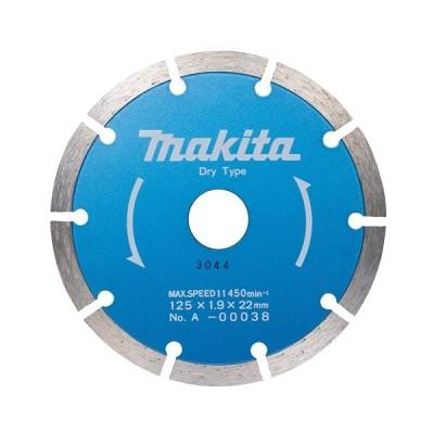 マキタ ダイヤモンドホイール用ダイヤ 125セグメント コンクリ切断用 外径125mm X 内径22mm X 厚1.9mm A-00038