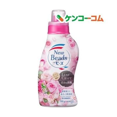 ニュービーズ 洗濯洗剤 リュクスクラフト ローズ&マグノリアの香り 本体 ( 780g )/ ニュービーズ